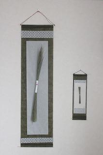 イ草と土佐和紙で掛け軸.jpg