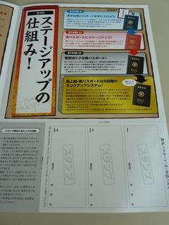 s-P1040828.jpg