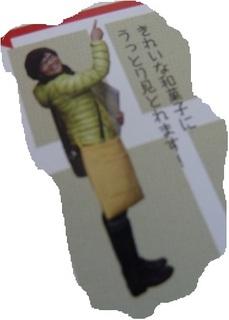 s-P1040716.jpg